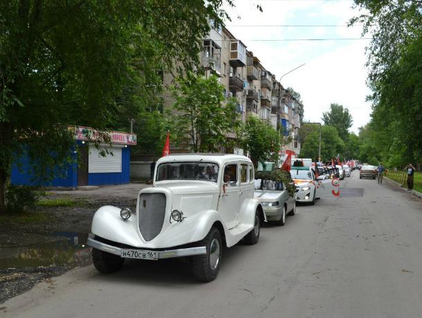 9 мая в Новочеркасске пройдет автопробег посвященный великой Победе