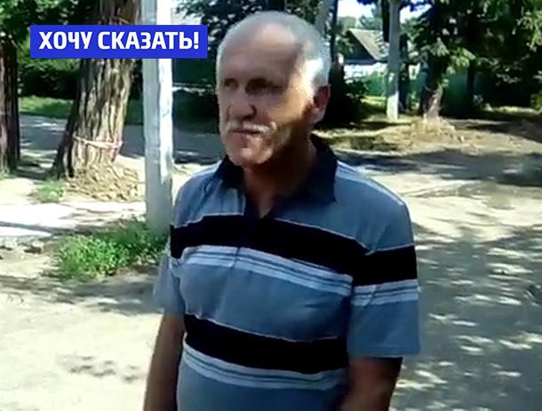 Водоканал Новочеркасска разрушил дорожное покрытие нашего переулка, - Борис Пчелинцев