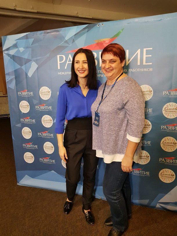 Учитель из Новочеркасска приняла участие в Международном форуме
