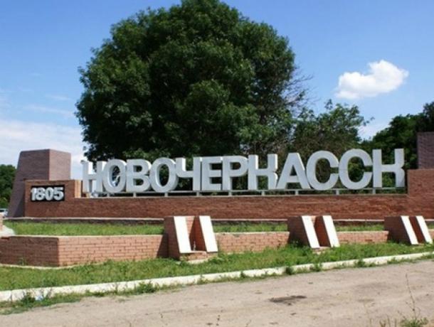 Самая короткая рабочая неделя июня в Новочеркасске будет по-летнему жаркой