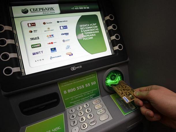 В Новочеркасске военнослужащий обманул банкомат