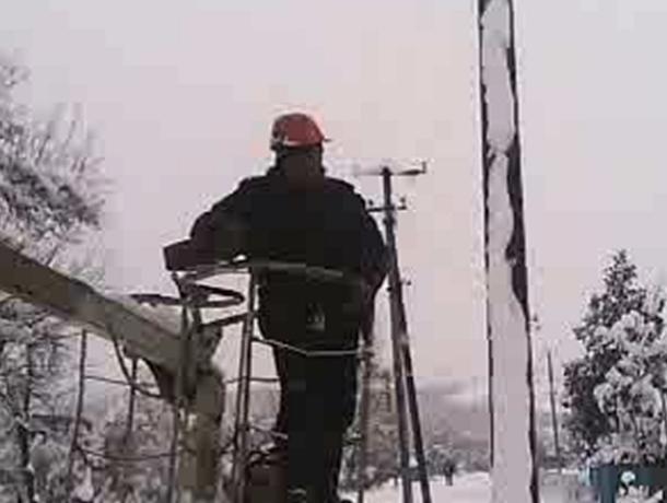 13 февраля в Новочеркасске будет отключение электричества
