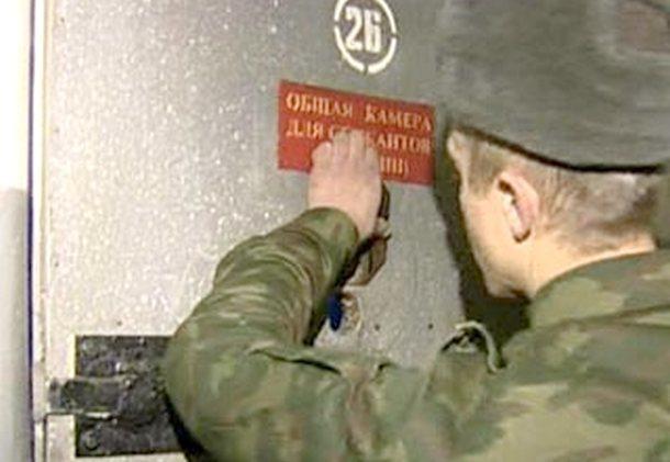 В Новочеркасске военнослужащие отправятся на гауптвахту за прогул