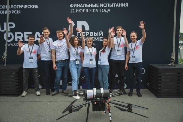 Новочеркасские политехники победили на технологическом конкурсе в Москве