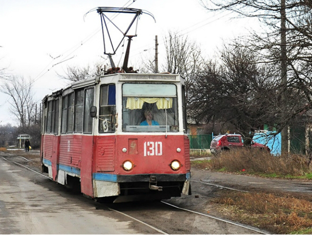 Успехи новочеркасских трамваев: тройка наконец-то вышла на линию