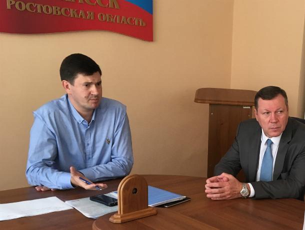 В Новочеркасске обсудили Стратегию-2030