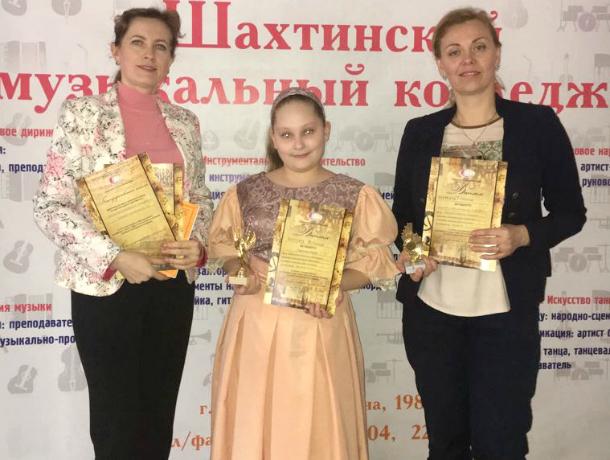 Ученики музыкальной школы имени Чайковского стали лауреатами зонального конкурса