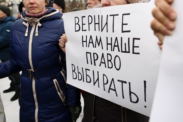 «Отмена прямых выборов мэра города создала огромный коррупционный рынок», - общественный деятель Новочеркасска