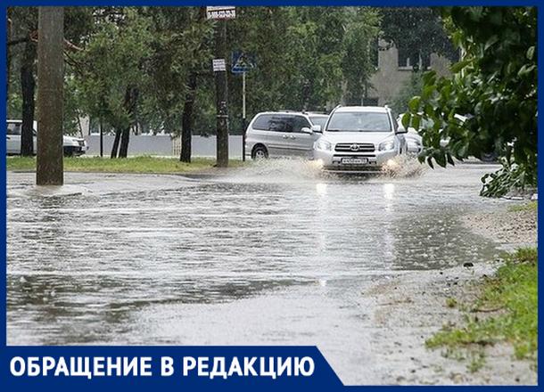 «Улицы Октябрьского превратились в «Венецию»», - новочеркасцы