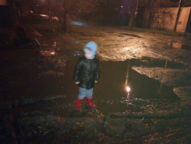 Разбитые дороги довели до отчаяния жителей микрорайона Молодежного в Новочеркасске