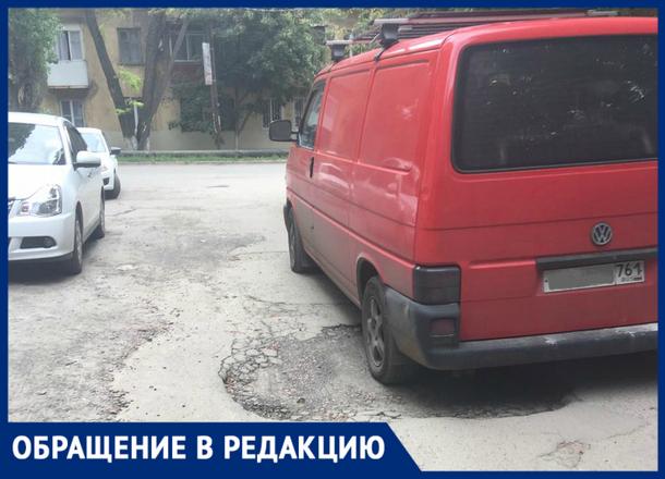 «Асфальт зияет дырами на улице Народной», - новочеркасцы