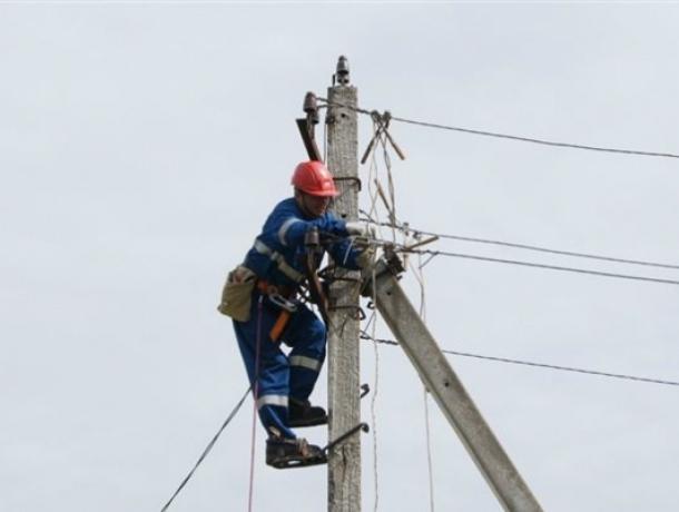Рабочая неделя начнется с отключения электричества для некоторых жителей Новочеркасска
