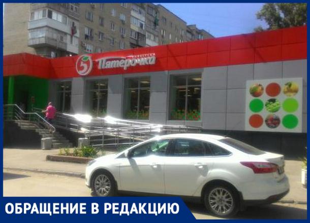 «Бессовестно нажились на пенсионерке», - жительница Новочеркасска