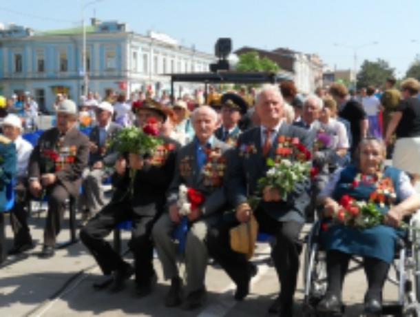 Ко Дню Победы ветераны ВОВ Новочеркасска получат по 2200 рублей