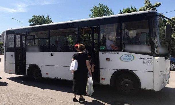 расписание 125 автобуса новочеркасск донской
