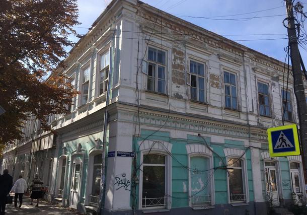 Администрация Новочеркасска пытается за копейки продать здание бывшей поликлиники № 1