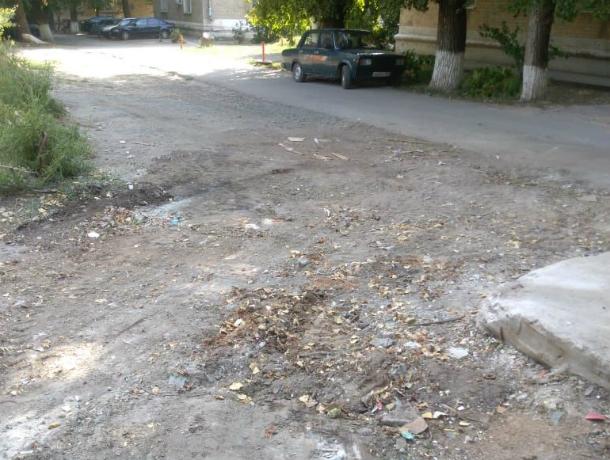 После публикации «Блокнота Новочеркасск» с улицы Буденовской вывезли мусор