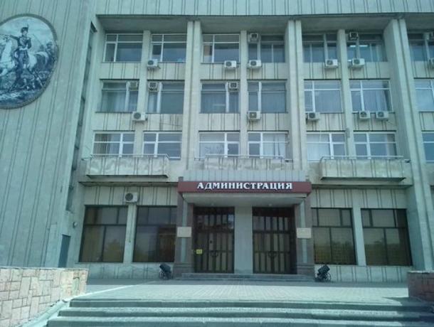 Администрация Новочеркасска берет в кредит более полумиллиарда рублей