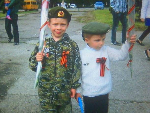Начался сбор средств для сыновей погибшего жителя Новочеркасска Александра Слепнева