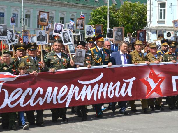 Около 20 тысяч жителей Новочеркасска поучаствовали в душераздирающей акции «Бессмертный полк»