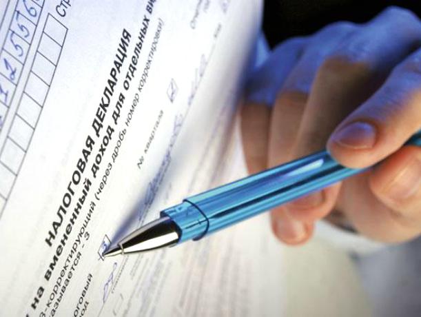 Четверть миллиарда рублей не досчитался регион по налоговым платежам жителей Новочеркасска