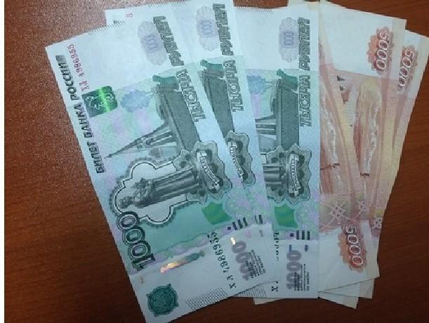 Доходы сотрудников финансового управления городской администрации опубликованы в Новочеркасске