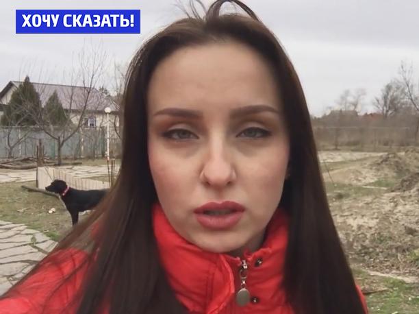 «Собачье» постановление губернатора Голубева нарушают в Новочеркасске, - Наталья Шварц