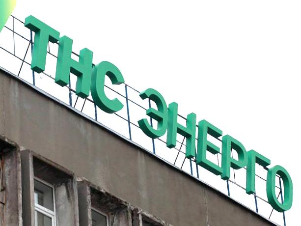 Многомиллионный долг теплосетей может сорвать старт отопительного сезона в Новочеркасске