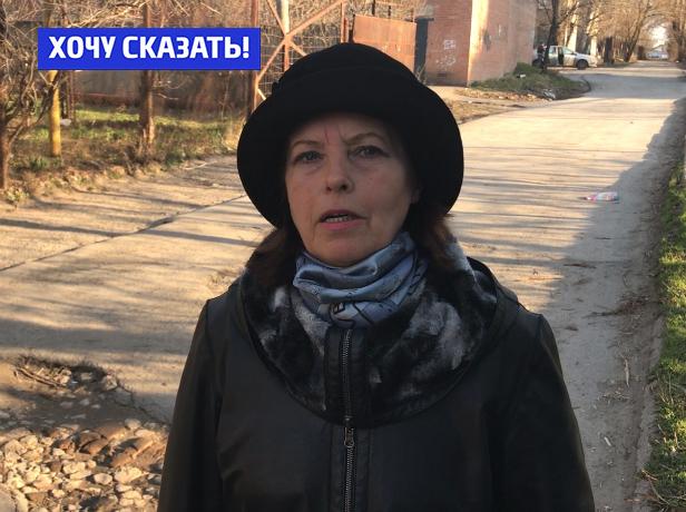 Администрация Новочеркасска не замечает наших мучений на «плачевной» дороге, - Зоя Ломоносова