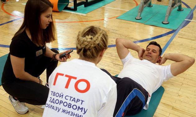 В Новочеркасске появится центр по подготовке к ГТО