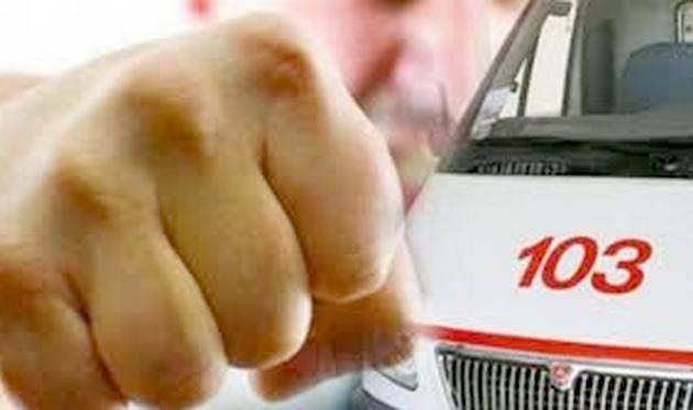В Новочеркасске на бригаду скорой помощи напал пьяный дебошир