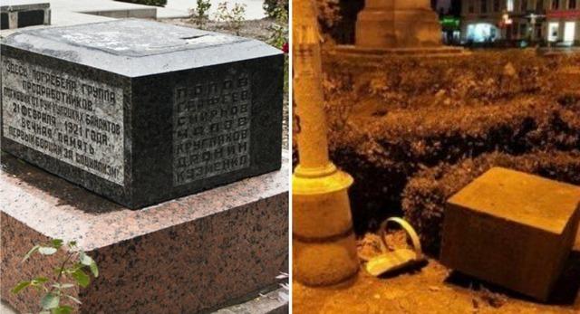 В Новочеркасске водитель иномарки снес памятник в Платовском сквере