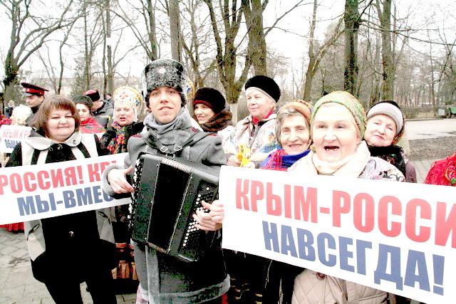 В единстве - сила: новочеркасцы отметили пятилетие воссоединения с Крымом