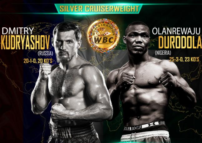 Донской боксер Дмитрий Кудряшов проведет бой-реванш с нигерийцем Дуродолой