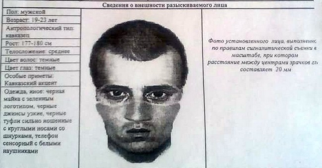 В сети появилась ориентировка на человека, расстрелявшего дальнобойщика рядом с Новочеркасском