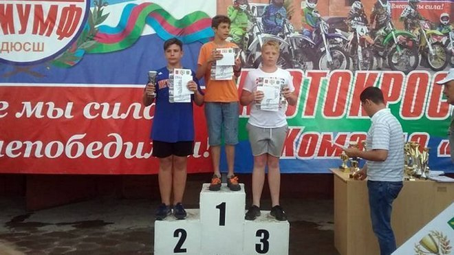 Новочеркасский гонщик завоевал серебро чемпионата по мотокроссу
