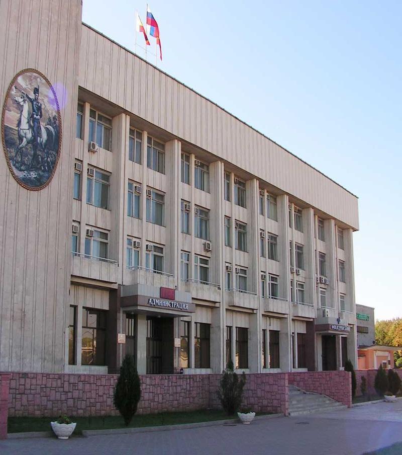 В администрации Новочеркасска произошли кадровые изменения