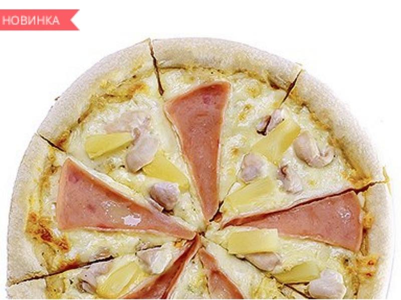 Где можно заказать вкусною пиццу в Набережных Челнах