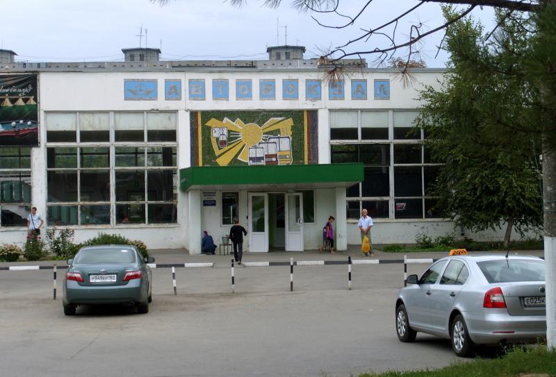 Дождались: в Новочеркасске отремонтируют здание автовокзала