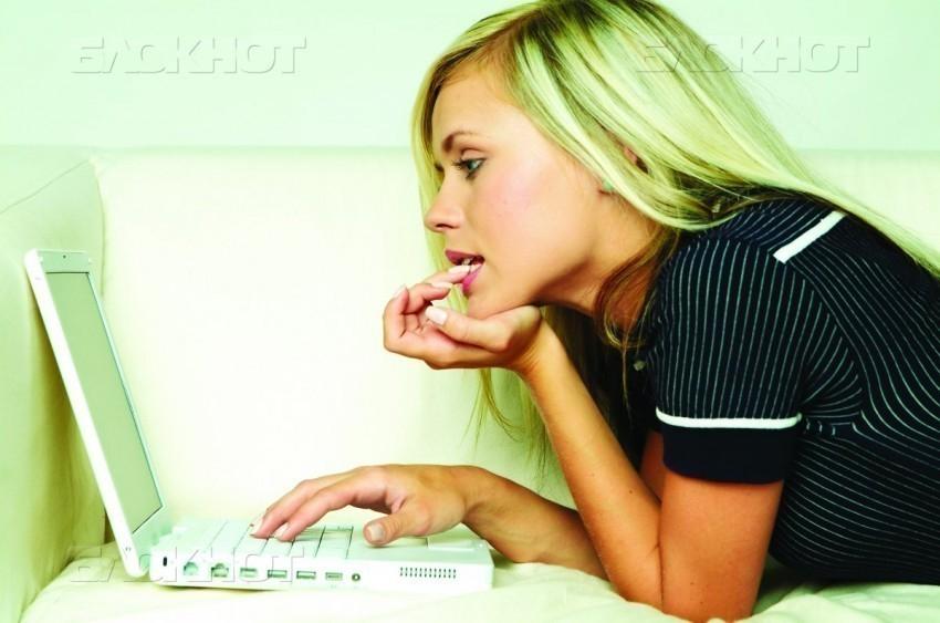 Работа новочеркасск для девушки контрольная работа для 4 класса девушка модель и моделирование