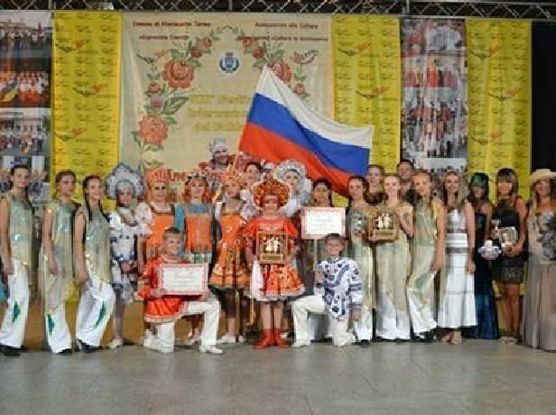 Танцевальный коллектив из Новочеркасска стал лучшим на фестивале в Италии