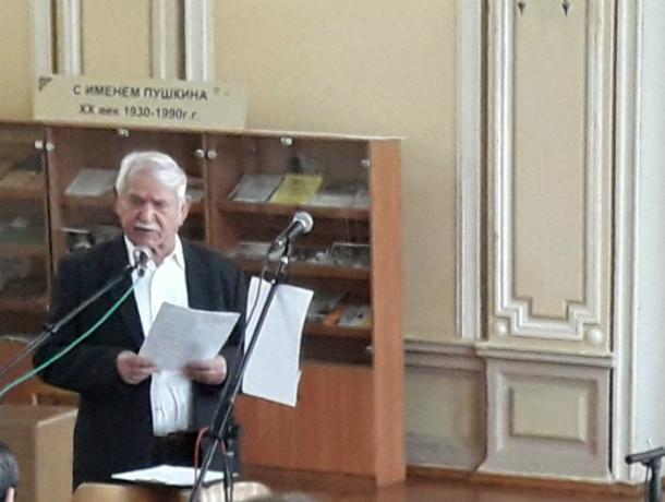В Новочеркасске прошел творческий вечер поэта Бориса Львова