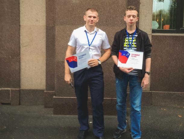 Новочеркасские студенты прошли в финал Национального межвузовского чемпионата по стандартам WorldSkills Russia