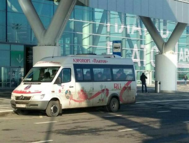 Несколько рейсов Новочеркасск - аэропорт Платов отменили из-за невостребованности