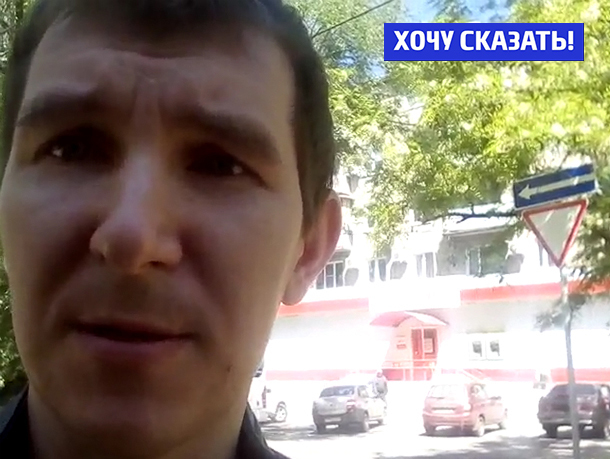 «Абсурдная» работа банкомата опасна для жителей Новочеркасска, - Алексей Радюк