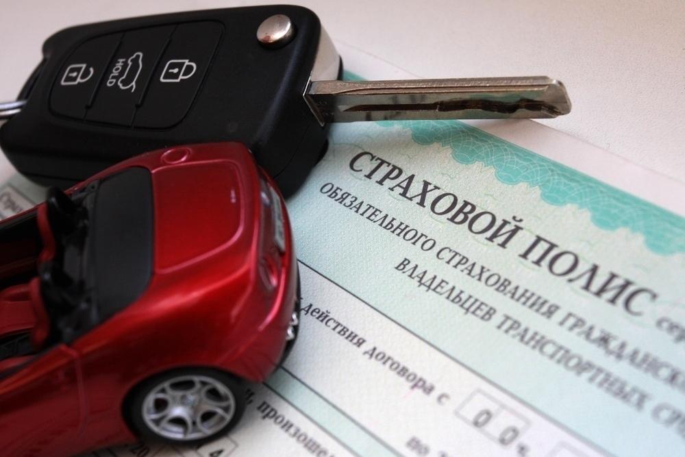 Арбитражный суд признал факт сговора между страховыми компаниями Новочеркасска