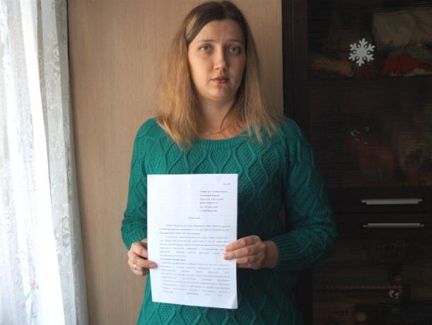 Возмущенные родители в Новочеркасске потребовали вернуть учительницу, уволенную из-за случайной травмы девочки
