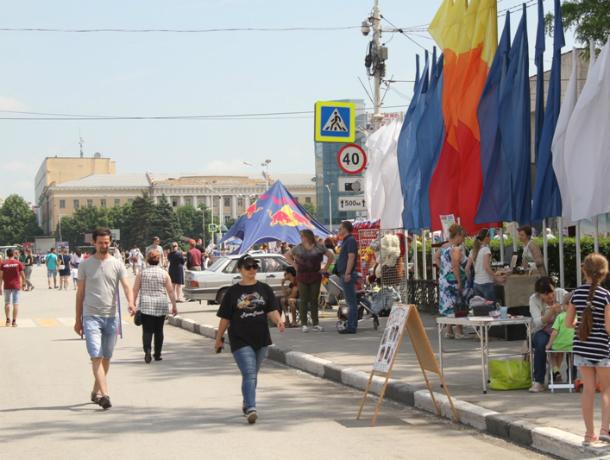 В Новочеркасске отметили День города